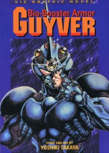 guyver_viz-manga_volume1